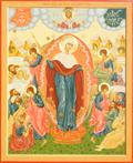 Православный форум ИПЦ Калужской епархии